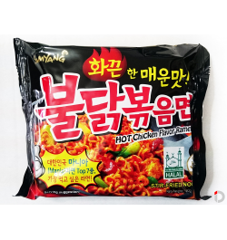 SAMYANG Ramen, Hot Chicken Flavor, 5 x 140 g